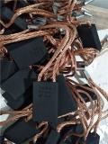 电机碳刷厂家SA45规格2(12.5*32*50)