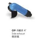 供应OP-1851气动角磨机砂轮机
