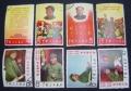文革老邮票收购热线无锡市文革毛主席邮票回收