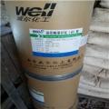 汕尾哪里回收三元乙丙橡胶,收购过期荧光增白剂