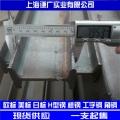长春米塔尔厂家代理现货UPN80欧标槽钢