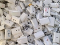成都新都区报废电子器件销毁中心