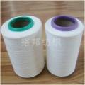 厂家直销 赛络纺涤纶纱10s 抗菌抑菌 透气吸水