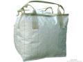 四川吨袋含税价格泸州吨袋哪里有卖泸州吨袋啥都不含