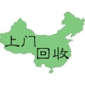 惠州哪里回收三元乙丙橡胶,收购过期抗静电剂