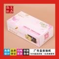 101纸巾定做盒装面巾纸广告抽纸