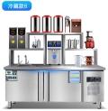 利永金属制品双门冷藏工作台安全可靠 水吧台