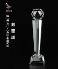 企业员工颁奖 水晶奖杯奖牌厂家定做
