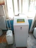 甲醇燃料采暖炉 家用环保锅炉 甲醇采暖炉生产厂家