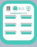 想做共享充电宝没有好头绪就来找杭州壹小宝企业吧