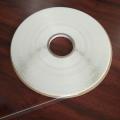 OPP05封缄双面胶带 白线pe包装袋封口自粘胶