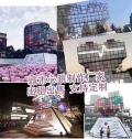 贵州城市心跳大型网红城市心跳道具租赁
