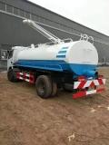 清理沼气池专用车 农用三轮吸粪车