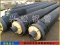 北京钢套钢保温钢管厂家直销