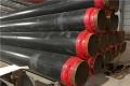 DN150保温钢管厂家
