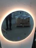 摩美卫浴镜