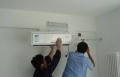 厦门湖里殿前、东渡和马垅空调维修 清洗,空调加氨