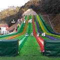 打开心灵的画卷 大型七彩滑道 彩虹滑道