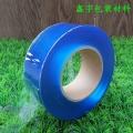 重庆璧山PVC静电吸附保护膜厂家