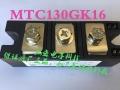全新原装 seroun可控硅MTC90GK16