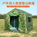 充气帐篷使用方法户外露营帐篷