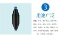 南通新帝克锦纶单丝尼龙聚酰胺纤维0.08mm