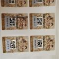 鞭炮防伪标签印制 北京烟草防伪标签 地板防伪标签