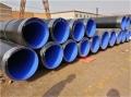 通化焊接法兰tpep防腐钢管价格