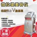 射频除皱仪器厂家直销、韩国射频除皱仪器厂家价格