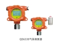 QD6330型气体探测器-适用于有毒可燃气体检测使