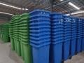240L户外四色分类垃圾桶可回收物120升街道小区