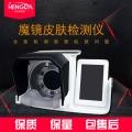 工厂批发微信版魔镜测试仪厂家直销微信版魔镜测试仪