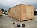 石岩生产出口免检熏蒸包装木箱厂