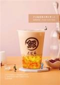 武汉琉璃鲸加盟,创新产品饮爆现场