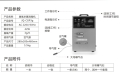 斯特亨JQ-CPG3g工业臭氧杀菌消毒机