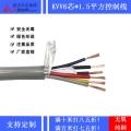 控制电缆kvv kvvp 控制线 电缆价格 电线