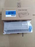 ISYS 4专业维护墨盒
