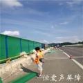 浙江声屏障厂家公路声屏障价格高速声屏障价格