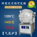氮气箱式气氛炉厂家