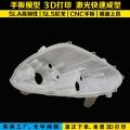 中山小榄3D打印手板模型制作,小榄3D打印加工服务
