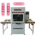 河北晶瓷画工艺培训上光设备生产厂家喷淋一体机