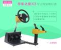3万小生意项目 模拟驾驶器代理致富