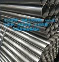 上海光亮焊管现货,薄壁光亮焊管、spcc光亮焊管厂
