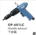 供应OP-601LC气动拉铆枪拉帽枪昆山气动工具