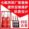 无管网气体灭火装置 热气溶胶自动灭火装置 七氟丙烷