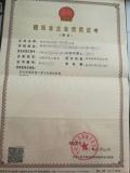 新乡长垣防水防腐保温工程专业承包资质新标准