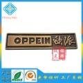 广东厂家直供 高档橱柜铭牌定做锌合金压铸铭板