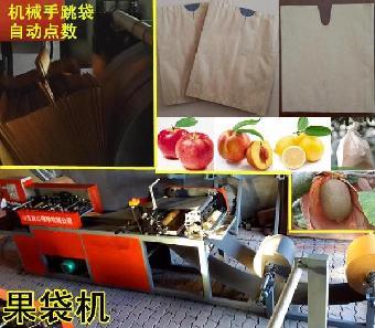 多功能果袋机生产套苹果桃子果袋机械