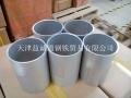 江苏铝管6061无缝铝管 无锡铝管现货铝管厂家