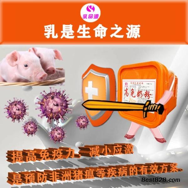 招标:郑州市惠济一中校园文化提升项目招标公告 橡套电缆UGF电缆6kv3*25价格尺度参数